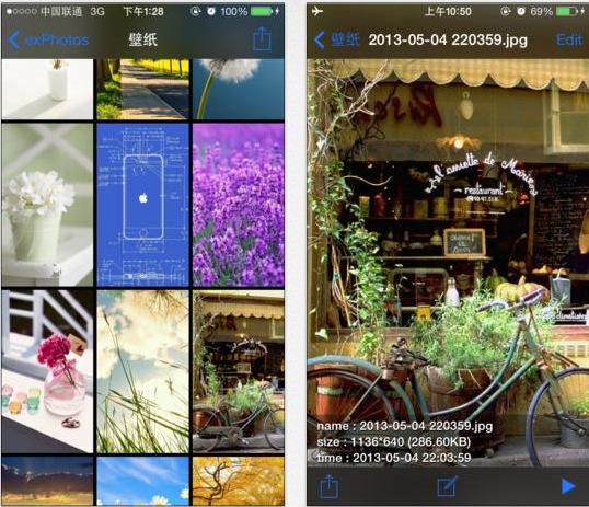 Captura de pantalla 2014-03-18 a la(s) 21.15.58