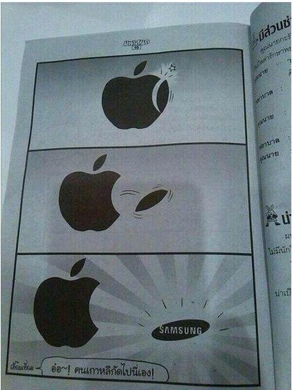 humor samsung apple