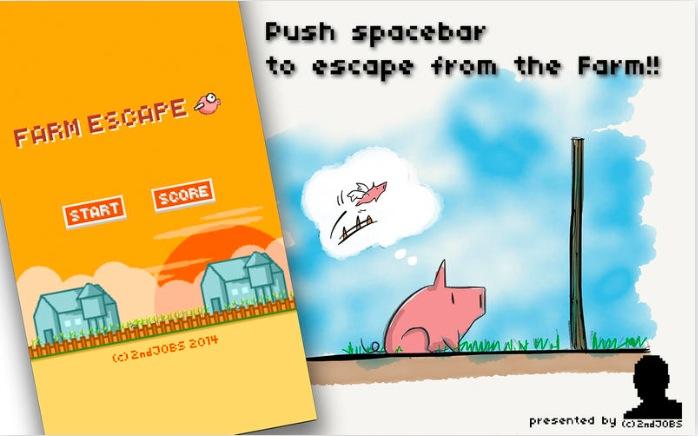 Farm Escape Pig