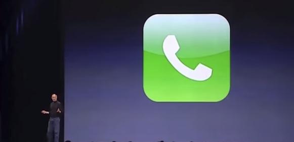 keynote iphone 3G