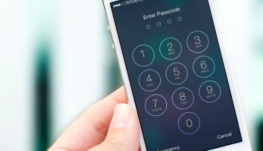 código acceso iOS
