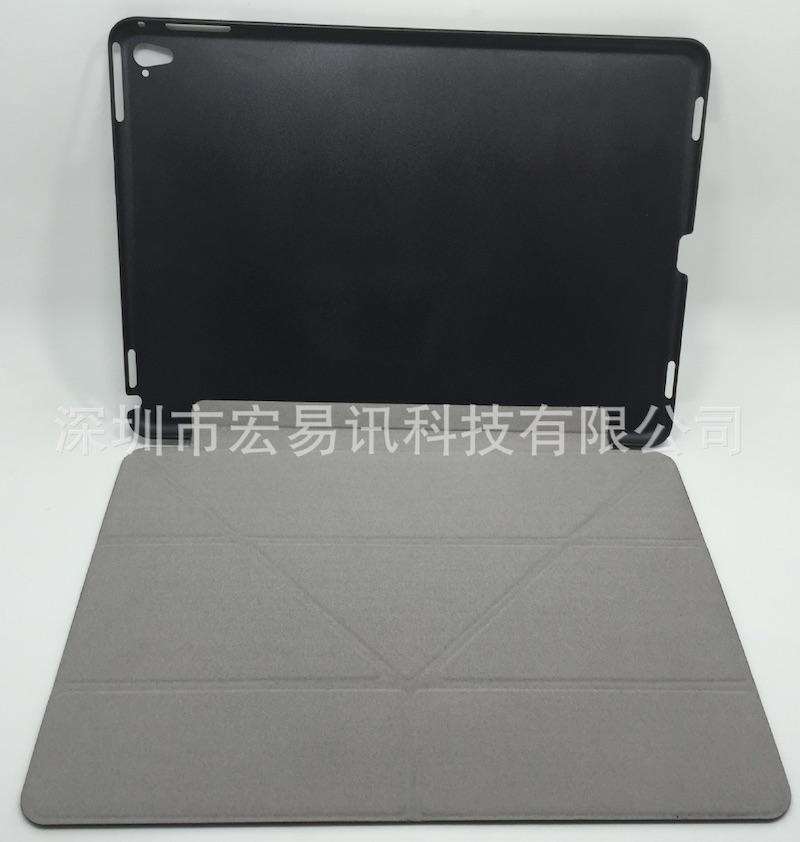 funda iPad air 3
