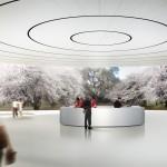 AppleCampusEntrance