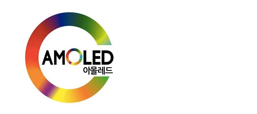 logo_amoled