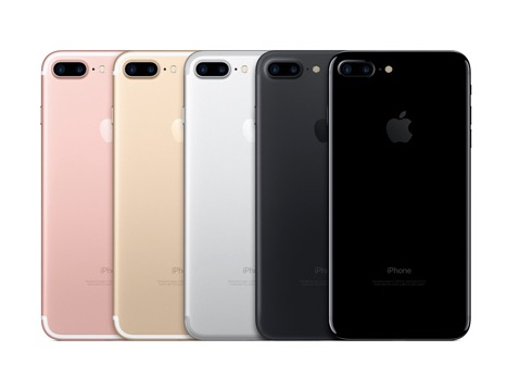 colores_iphone_7