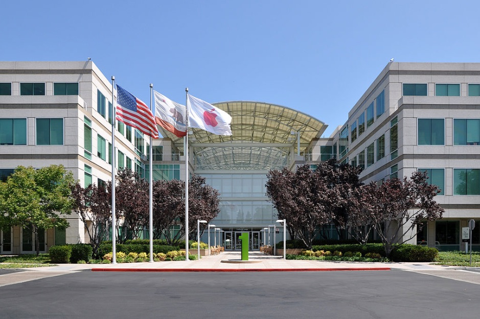 Apple Campus Cupertino