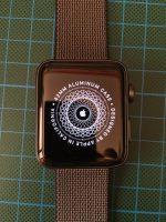 Dejamos el Watch esperando a ser apuntado con el iPhone