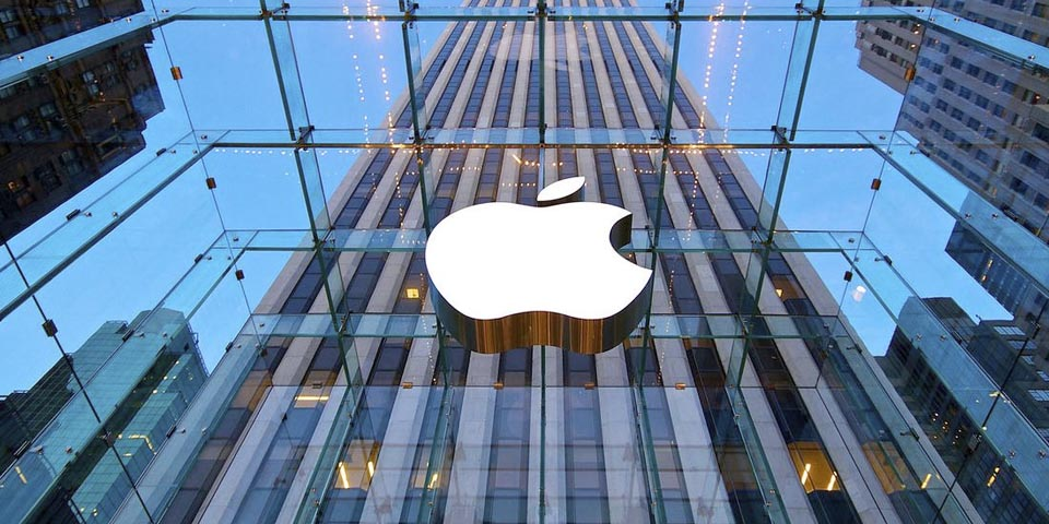 Apple Store 5ª Avenida Nueva York