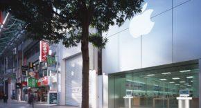 Apple Store más pequeña de Japón