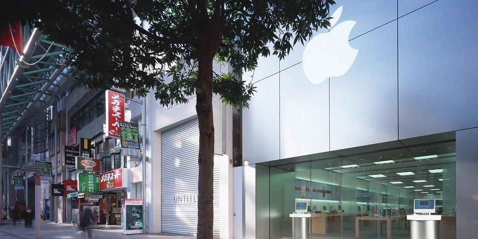 Apple Store Confidencial