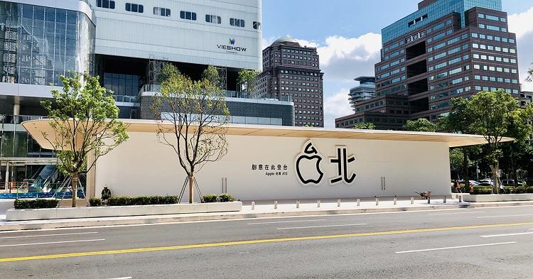 segunda Apple Store en Taiwán