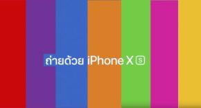 Apple Tailandia - Shot On iPhone XS