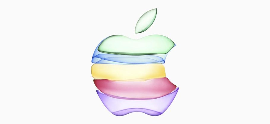 Apple Event 'By Innovation Only'