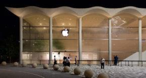 apple ventura
