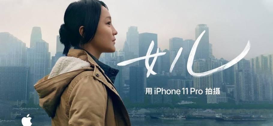 Corto iPhone 11 Pro - Año nuevo chino
