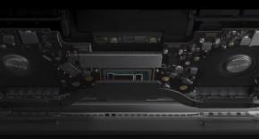 Interior MacBook Pro