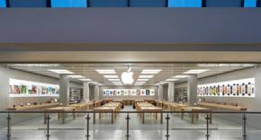 Apple Store Alemania