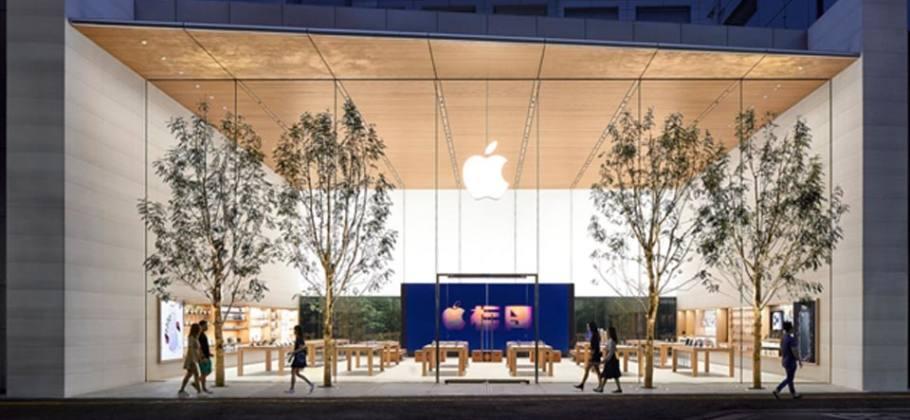 Apple Store de Japón