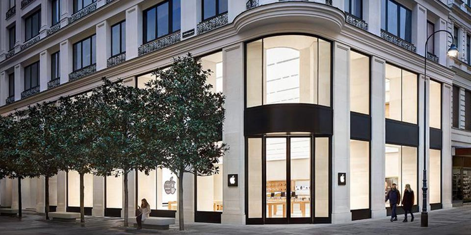 Apple Store Viena