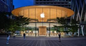 Apple Central World en Tailandia
