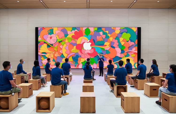 Fórum del Apple Sanlitun