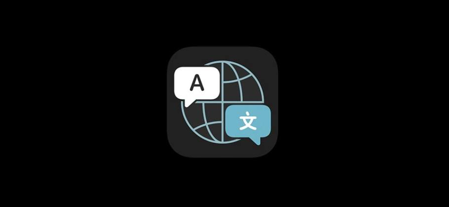 app Traducir iOS 14